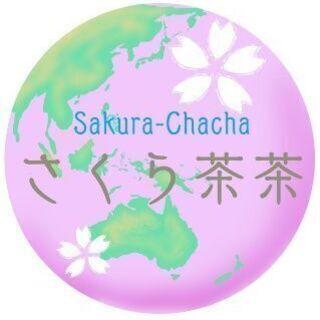 オンライン日本語学習