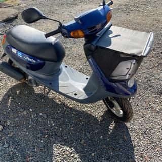 ヤマハスクーター50cc中古