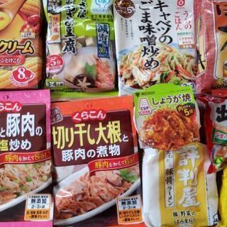 簡易系食品10点♪*゚