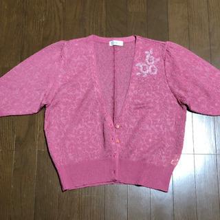 【あげます】中古品) ピンクショートカーディガン