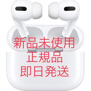 【ネット決済】【新品未開封】AirPods Pro mwp22j...