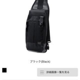 【新品未使用】PORTER ショルダーバッグ - 靴/バッグ