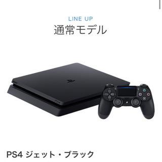 PS4 売ります!