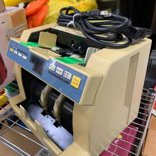 小型紙幣計算機 ナカバヤシ 🌈 しげん屋
