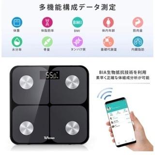 体重計 体組成計 体脂肪 Bluetooth対応 高精度 データ...