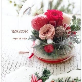 可愛いがぎゅっと詰まったクリスマスのガラスドームアレンジレッスン...