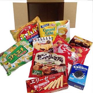 急募!10/31 20代のお菓子パーティー