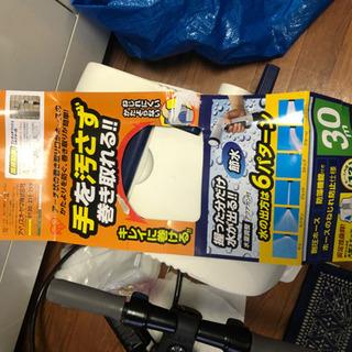 【0円】10/31(土)@三茶 | 延長ホース 30m アイリフ...