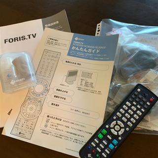 【ネット決済】コンパクトなDVD機能付きテレビ(価格ご相談)