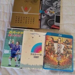 Blu-rayとDVD❰4枚セット❱