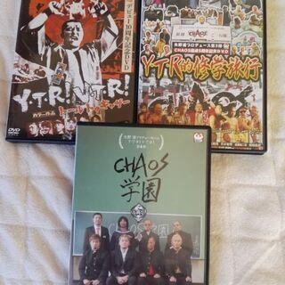 新日本プロレス DVD(3本セット)