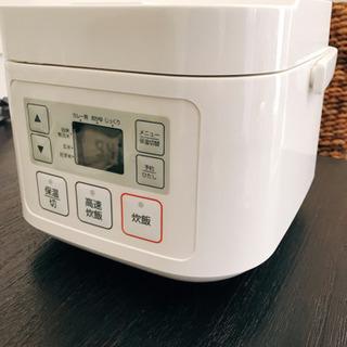 三合炊飯器 美品
