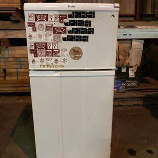 【無料】2007年製 Haier 2ドア冷蔵庫 98L JR-N...