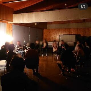 🎄X'masカップリングパーティ三木市💕女性無料✨≪40代...
