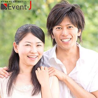 【小山婚活cafeウィズ】11/8(日)15:00〜 年上…