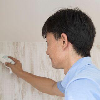 急募 住宅の点検員アルバイト 【石川県】