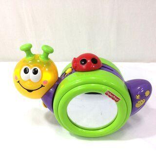 ●おもちゃ カタツムリ でんでんむし フィッシャープライス