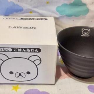 リラックマのご飯茶碗