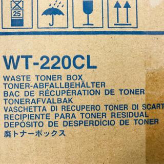brother WTー220CL  未使用 廃トナーボックス