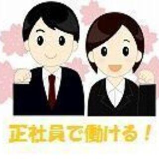 【看護師/准看護師免許 必須】人気の鎌倉エリアで働こう♪ 充実の...