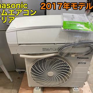PanasonicパナソニックCS-EX287C-W ルームエア...
