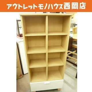 【展示品】コモディ 引出し付き 4段 収納棚 本棚 COD-1360H NA-00 ホワイト/ナチュラル系 西岡店の画像