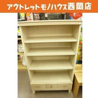 【展示品】木製 引出し付き 4段 収納棚 キャビネット 幅…