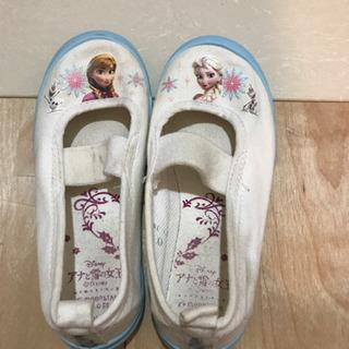 アナと雪の女王 上履き 17センチ 水色