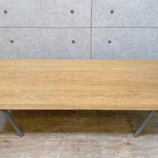 10*41 アクタス ACTAS ローテーブル 北欧家具 ナチュ...