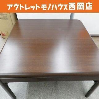 ニトリ 家具調こたつ こげ茶色 2013年製 幅75㎝×奥行75...