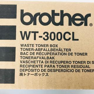 brother WTー300CL 廃トナーボックス ブラザー
