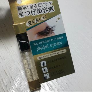 まつ毛美容液 新品未使用の画像