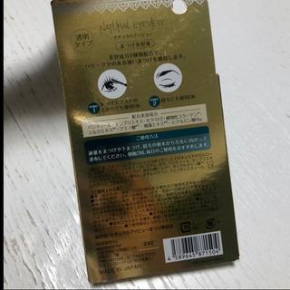 まつ毛美容液 新品未使用 - 大阪市
