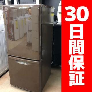 パナソニック 2ドア冷凍冷蔵庫 138L 2011年製  NR-...