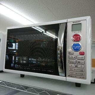 完売致しました!🌻㊗新規オープン㊗🌻千葉県船橋市三咲駅前店…