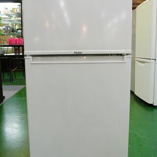 Haier (ハイアール) 85L  2ドア冷蔵庫 JR-…
