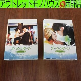 ▶シークレットガーデン DVD SECRET GARDEN DV...