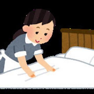 派)ビジネスホテル客室清掃★あと1名!!【郡山市】