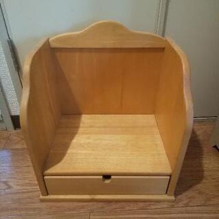 本立て ブックスタンド 本棚 木製