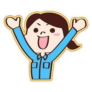 ≪今すぐ働きたい方必見!≫1日5時間&染髪・ピアス・ネイルOK☆...
