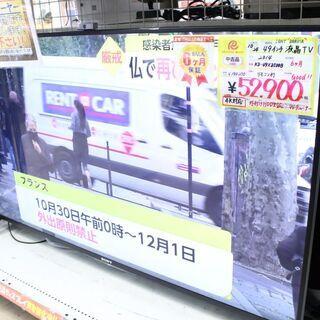 【6ヶ月保証】 2014年製 SONY ソニー 49インチ 液晶...