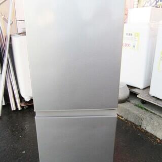 【恵庭】アクア/AQUA 冷凍冷蔵庫 126L 2018年製 ノ...
