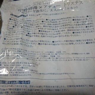 マニキュア 9本 - コスメ/ヘルスケア