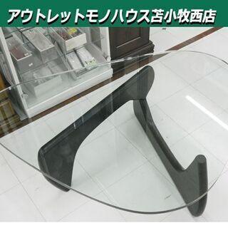 展示品未使用ノグチ テーブル 幅130×奥130×高40㎝ ガラ...