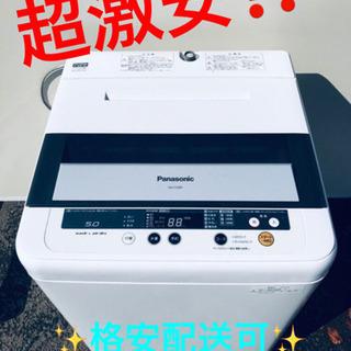 ET882A⭐️Panasonic電気洗濯機⭐️