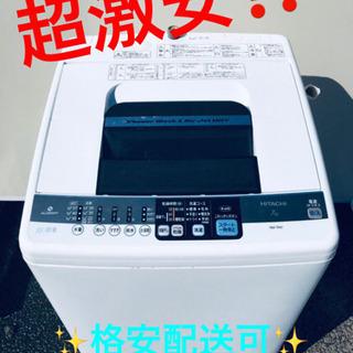 ET885A⭐️日立電気洗濯機⭐️
