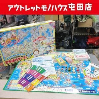エポック社 ドラえもん日本旅行ゲーム+3つのゲームが遊べる! ボ...