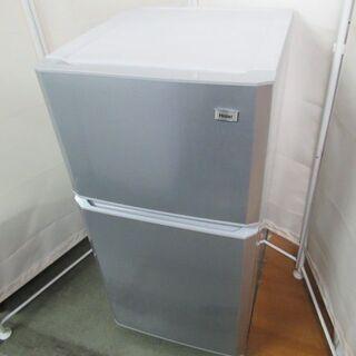 J1710/冷蔵庫/2ドア/シルバー/一人暮らし、単身赴任におす...
