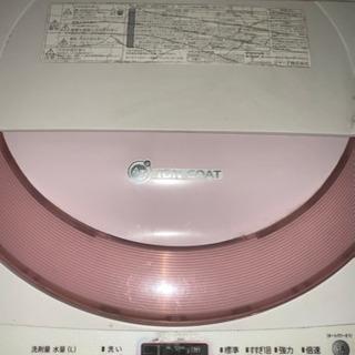 ジャンク全自動洗濯機
