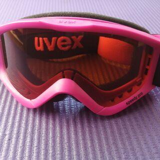 ジュニア用 スキーゴーグル  【uvex】